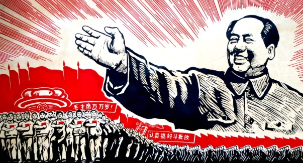 Poster of Chairman Mao and the Red Guard