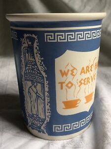 Greek restaurant take-away coffee cup