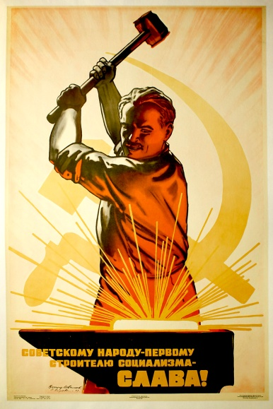 Vintage Soviet poster of worker at anvil with sledgehammer